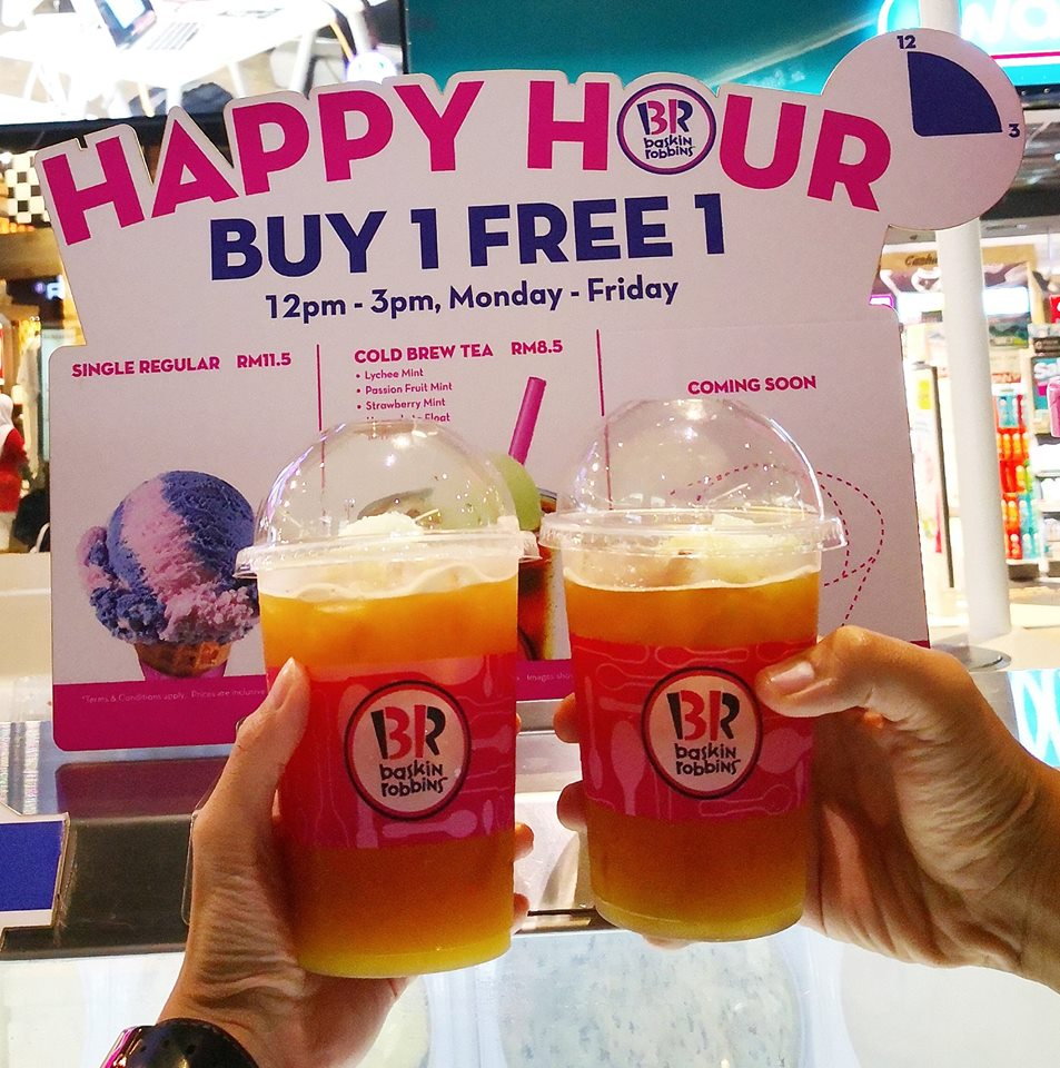 Cold Brew Tea from Baskin-Robbins