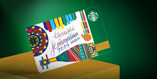 Starbucks Ramadan Cards and 2019 promotions