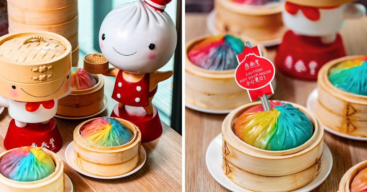 Din Tai Fung's Giant Rainbow Dumplings