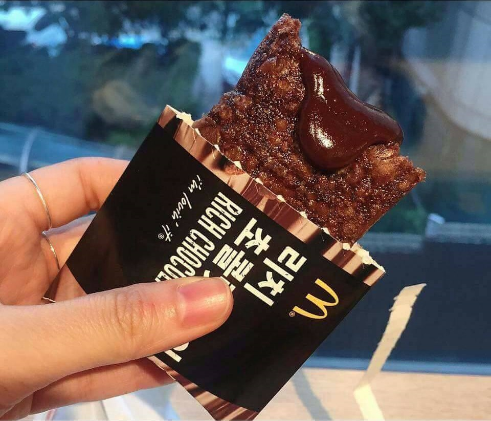 McDonald's Molten Chocolate Pie