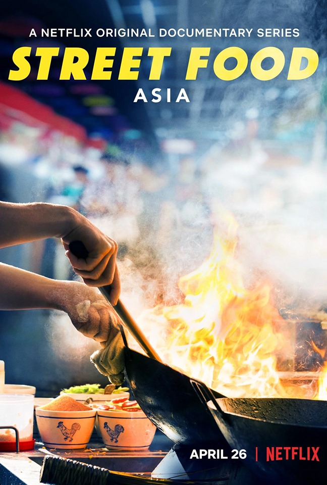 Street Food (Asia), a Netflix TV Series that featured Jay Fai's street food in Bangkok, Thailand.