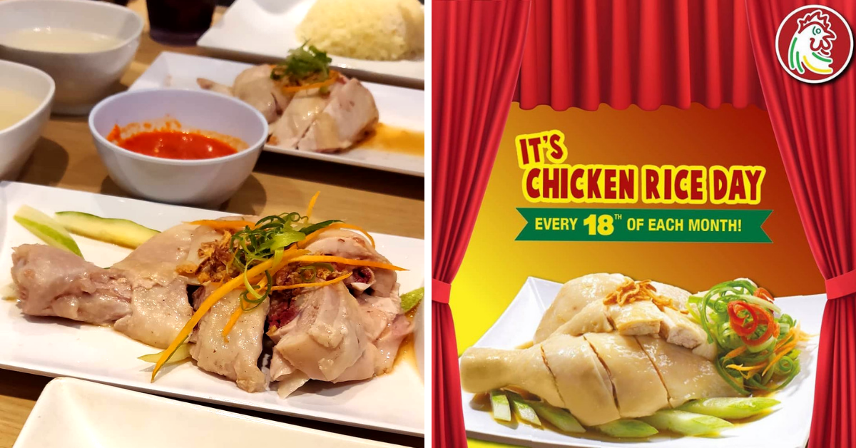 The Chicken Rice Shop 18th Chicken Promotion (Feature Image)