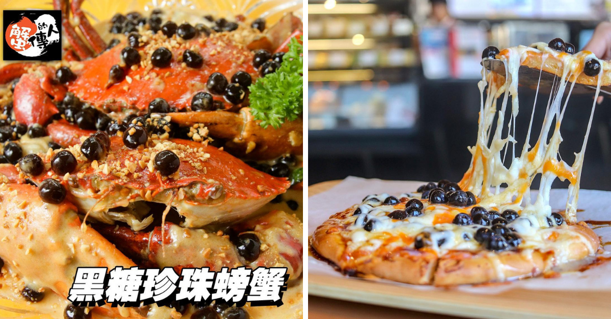 Bizarre Food Combinations with Boba