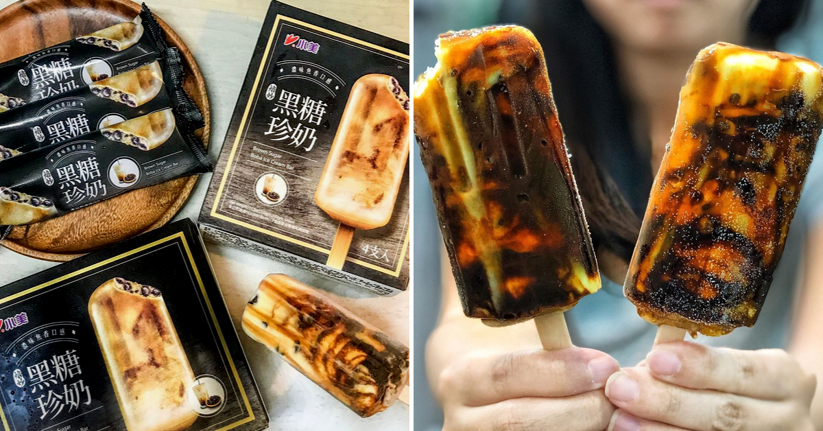 Brown Sugar Boba Ice Cream Bar